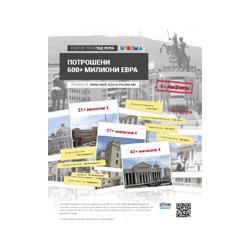 skopje-2014-uncovered-print-advertisement-thumb-goce-mitevski